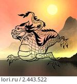 Купить «Восточный символ 2012 года - дракон», иллюстрация № 2443522 (c) ElenArt / Фотобанк Лори