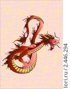 Купить «Пламенный дракон», иллюстрация № 2446294 (c) Юлия Русских / Фотобанк Лори