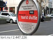 Купить «Знак остановки обзорного туристического автобуса в Мельбурне», фото № 2447226, снято 2 августа 2010 г. (c) Elena Monakhova / Фотобанк Лори