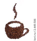 Черный кофе. Стоковое фото, фотограф Валентин Олейников / Фотобанк Лори