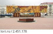 Купить «Мемориал», фото № 2451178, снято 1 апреля 2011 г. (c) Дмитрий Лемешко / Фотобанк Лори