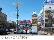 """Купить «Москва. Станция метро """"Пушкинская""""», эксклюзивное фото № 2457962, снято 29 марта 2010 г. (c) lana1501 / Фотобанк Лори"""