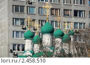 Купить «Москва. Купола церкви Симеона Столпника на Поварской на фоне высотного здания», эксклюзивное фото № 2458510, снято 4 апреля 2010 г. (c) lana1501 / Фотобанк Лори