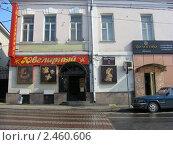 Купить «Москва. Городские виды. Ювелирный магазин на Гоголевском бульваре», эксклюзивное фото № 2460606, снято 3 апреля 2011 г. (c) lana1501 / Фотобанк Лори