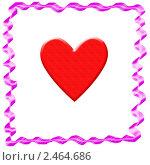 Купить «Сердце», иллюстрация № 2464686 (c) Лысая Юлия / Фотобанк Лори