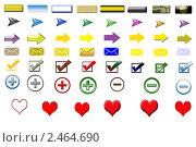 Купить «Кнопки», иллюстрация № 2464690 (c) Лысая Юлия / Фотобанк Лори