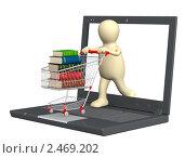 Покупка книг через Интернет. Стоковая иллюстрация, иллюстратор Лукиянова Наталья / Фотобанк Лори