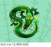 Купить «Зеленый (элемент-дерево) восточный дракон», иллюстрация № 2469426 (c) Анастасия Некрасова / Фотобанк Лори