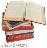 Купить «Книги», фото № 2470218, снято 23 ноября 2009 г. (c) Алексей Сергеев / Фотобанк Лори