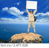 Купить «Турист с плакатом на фоне моря», фото № 2471026, снято 14 мая 2010 г. (c) Алексей Сергеев / Фотобанк Лори