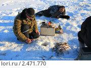 Купить «Лежбище рыбаков», фото № 2471770, снято 15 января 2011 г. (c) Анатолий Матвейчук / Фотобанк Лори