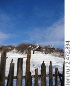 Домик в деревне. Стоковое фото, фотограф Анастасия Конюшко / Фотобанк Лори