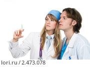 Два молодых врача. Стоковое фото, фотограф Анисимов Леонид / Фотобанк Лори