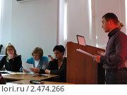 Купить «Студенты выступают с докладом», фото № 2474266, снято 25 августа 2019 г. (c) Сергей Куров / Фотобанк Лори
