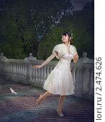 Купить «Золушка», фото № 2474626, снято 14 апреля 2011 г. (c) Типляшина Евгения / Фотобанк Лори