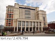 """Гостиница """"Москва"""", вид с Манежной площади, фото № 2476794, снято 16 апреля 2011 г. (c) Андрей Ерофеев / Фотобанк Лори"""