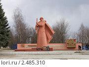 Купить «Памятник защитникам Родины в Великой Отечественной войне 1941-1945г», эксклюзивное фото № 2485310, снято 19 апреля 2011 г. (c) Яна Королёва / Фотобанк Лори
