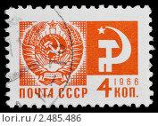 Купить «Почтовая марка СССР», иллюстрация № 2485486 (c) OSHI / Фотобанк Лори