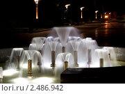 Купить «Фонтан ночью», фото № 2486942, снято 24 мая 2008 г. (c) Михаил Валеев / Фотобанк Лори