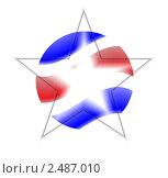 Белая звезда. Стоковая иллюстрация, иллюстратор Mihhail Fainstein / Фотобанк Лори