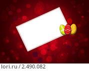 Купить «Открытка», иллюстрация № 2490082 (c) Лысая Юлия / Фотобанк Лори