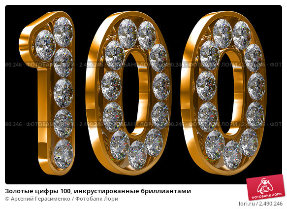 http://prv2.lori-images.net/0002490246-preview.jpg