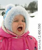 Ребёнок зовет маму. Стоковое фото, фотограф Алёна Попова / Фотобанк Лори