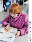 Купить «Пенсионерка на почте листает подписной каталог», эксклюзивное фото № 2491930, снято 22 апреля 2011 г. (c) Анна Мартынова / Фотобанк Лори