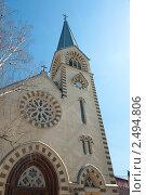 Купить «Евангелическо-лютеранский Кафедральный Собор святых Петра и Павла. Москва», фото № 2494806, снято 24 апреля 2011 г. (c) E. O. / Фотобанк Лори