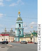 Купить «Улица Яузская. Москва», фото № 2494814, снято 24 апреля 2011 г. (c) E. O. / Фотобанк Лори