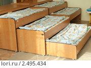 Купить «Кровать-пенал в группе детского сада», фото № 2495434, снято 4 марта 2011 г. (c) Типляшина Евгения / Фотобанк Лори