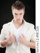 Купить «Серьезный юноша», фото № 2498526, снято 10 ноября 2010 г. (c) BestPhotoStudio / Фотобанк Лори