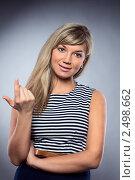 Привлекательная уверенная деловая женщина. Стоковое фото, фотограф Ольга Дудина / Фотобанк Лори