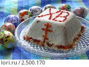 Купить «Пасха творожная с вишней и кешью», фото № 2500170, снято 24 апреля 2011 г. (c) Evgeny Molchanov / Фотобанк Лори