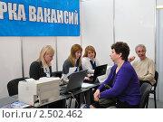 Соискатели проходят собеседование на ярмарке вакансий (2011 год). Редакционное фото, фотограф Анна Мартынова / Фотобанк Лори
