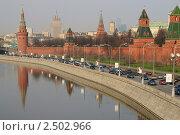 Купить «Кремлевская набережная», фото № 2502966, снято 28 апреля 2011 г. (c) Валерия Попова / Фотобанк Лори