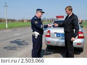 Купить «Сотрудник ГАИ проверяет документы», фото № 2503066, снято 28 апреля 2011 г. (c) fotobelstar / Фотобанк Лори