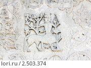 Купить «Город Юрьев-Польский. Резьба по камню на стенах Георгиевского собора», фото № 2503374, снято 23 апреля 2011 г. (c) Сергей Лаврентьев / Фотобанк Лори