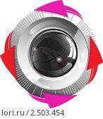 Купить «Кнопка», иллюстрация № 2503454 (c) Виталий / Фотобанк Лори