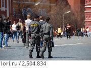 Купить «Милицейский патруль на Красной площади», эксклюзивное фото № 2504834, снято 29 апреля 2010 г. (c) lana1501 / Фотобанк Лори
