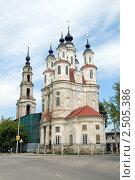 Калуга, Церковь Косьмы и Дамиана (2007 год). Стоковое фото, фотограф Владимир Горощенко / Фотобанк Лори