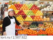 Купить «Москва, Черёмушкинский рынок», эксклюзивное фото № 2507922, снято 11 декабря 2010 г. (c) Дмитрий Неумоин / Фотобанк Лори