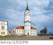 Купить «Ратуша в Могилеве, Беларусь», фото № 2512910, снято 23 апреля 2011 г. (c) Михаил Марковский / Фотобанк Лори