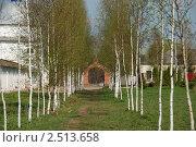 Купить «Можайский Лужецкий Ферапонтов мужской монастырь. Можайск», эксклюзивное фото № 2513658, снято 4 мая 2010 г. (c) lana1501 / Фотобанк Лори