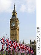 Лондон. Вид на башню Биг Бен. (2011 год). Стоковое фото, фотограф Михаил Марков / Фотобанк Лори