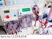 Купить «Аппарат гемодиализа (искусственная почка)», фото № 2514614, снято 5 сентября 2010 г. (c) Beerkoff / Фотобанк Лори