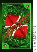 Карта арбуз. Стоковая иллюстрация, иллюстратор Николаев Олег / Фотобанк Лори