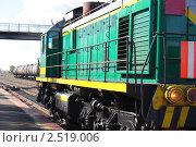 Купить «Зелёный локомотив», фото № 2519006, снято 10 октября 2010 г. (c) Фотограф / Фотобанк Лори