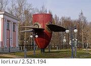 Купить «Старый гидроагрегат Угличской ГЭС, музей гидроэнергетики», фото № 2521194, снято 27 апреля 2011 г. (c) Сергей Рыбин / Фотобанк Лори