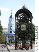 Коренской мужской монастырь (2010 год). Редакционное фото, фотограф Сергей Рагулин / Фотобанк Лори